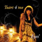 Tears4me_jacket_final_s.jpg
